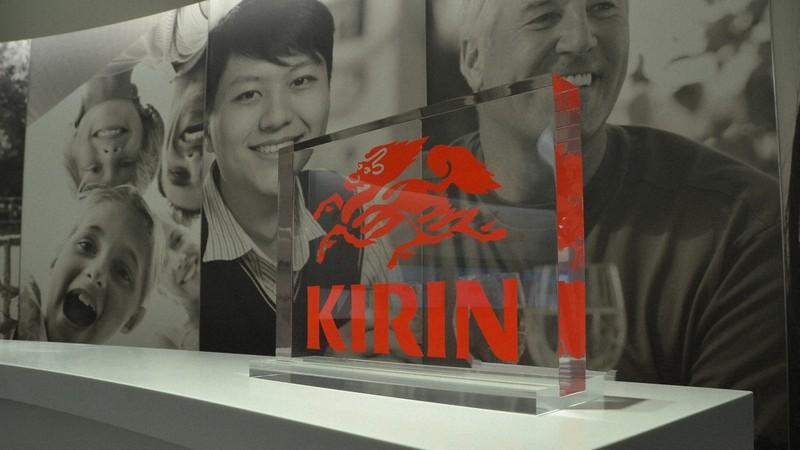 キリンHDのロゴマーク=田中学撮影