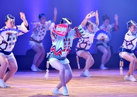 A performance of the Awa Odori dance festival takes place for the first time on a hall stage as part of the coronavirus prevention measures, in the city of Tokushima on August 12, 2021, the day before major events.  (Mainichi / Naohiro Yamada)