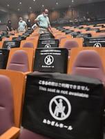 Awa Odori Dance Festival staff disinfect audience seats in Tokushima City on August 12, 2021 (Mainichi / Naohiro Yamada)
