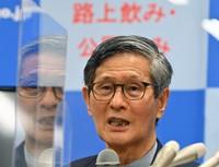 Shigeru Omi, head of the Japanese government's coronavirus countermeasures subcommittee, speaks at a news conference in Tokyo's Chiyoda Ward on Aug. 12, 2021. (Mainichi/Toshiki Miyama)