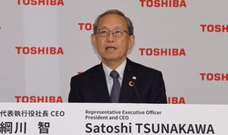 オンラインで記者会見する東芝の綱川智社長=2021年8月12日、東芝提供