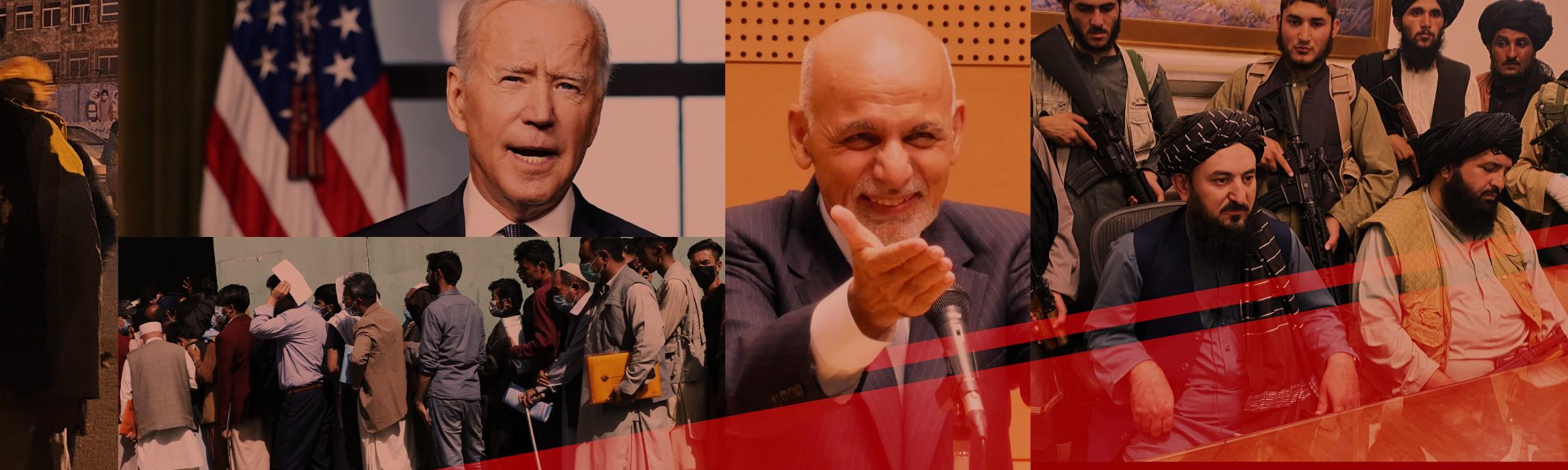 特集 アフガン政権崩壊