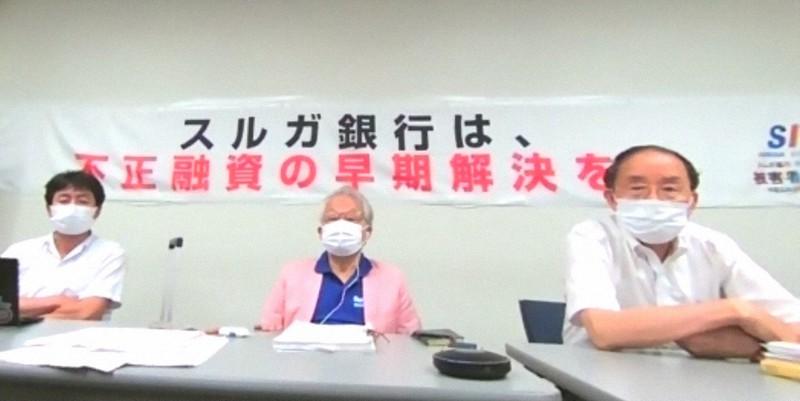 オンラインで記者会見する山口広弁護士(右)、河合弘之弁護士(中央)ら=2021年8月13日