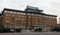 The Aichi Prefectural Government office is seen in Nagoya. (Mainichi/Hiroki Samejima)