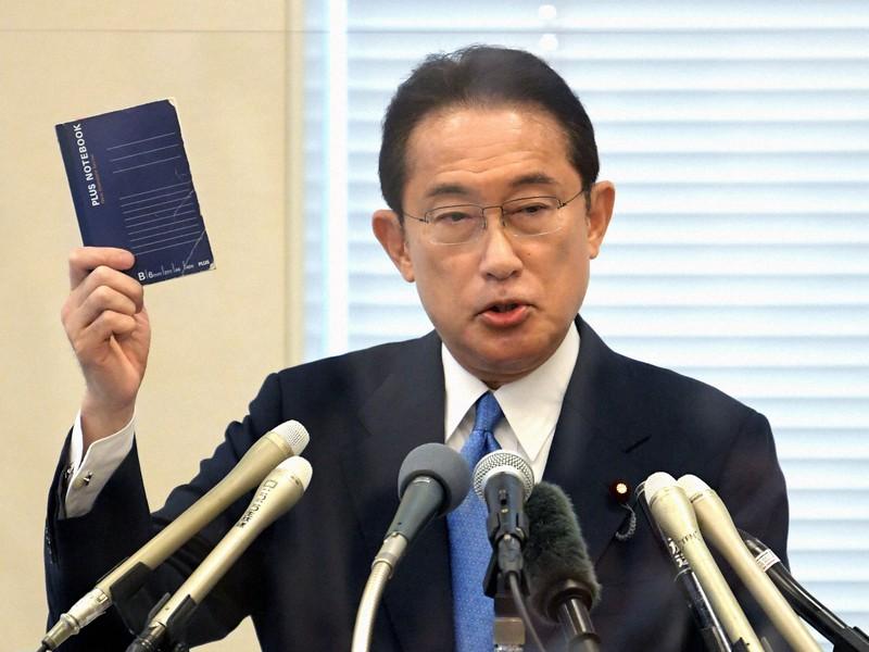 【速報】自民党総裁選 岸田氏を第27代総裁に選出❗