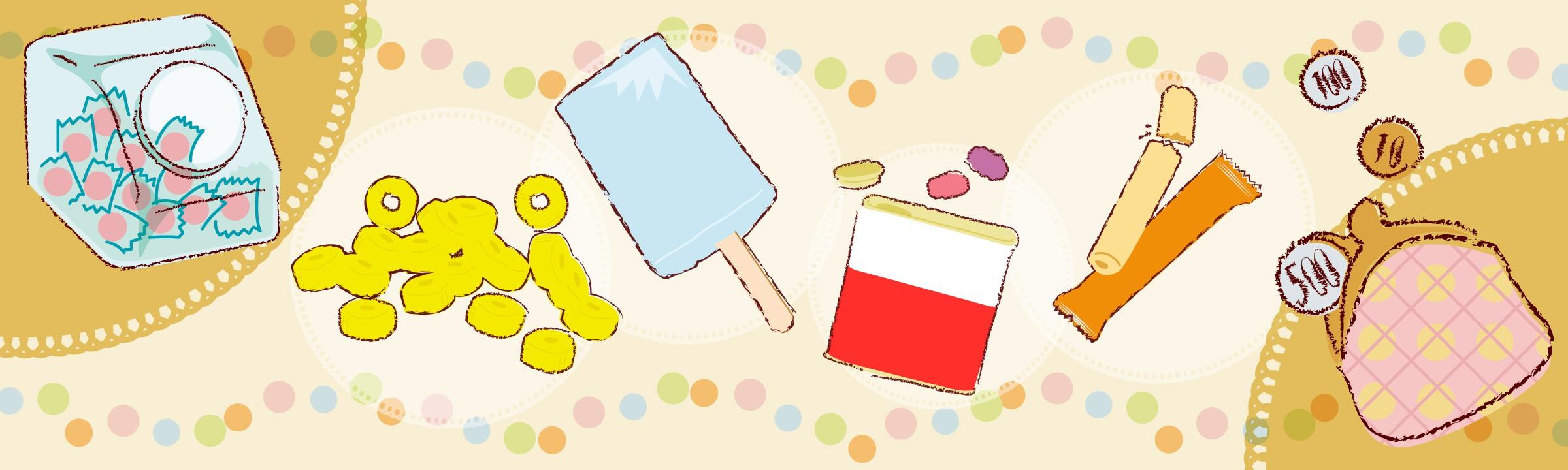 連載 駄菓子の国