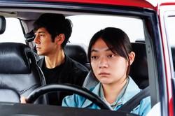 (C)2021『ドライブ・マイ・カー』製作委員会