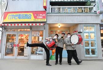 「夕日の丘商店街」で音楽隊としてパフォーマンスを繰り広げるキャストら=埼玉県所沢市の西武園ゆうえんちで2021年5月、北山夏帆撮影