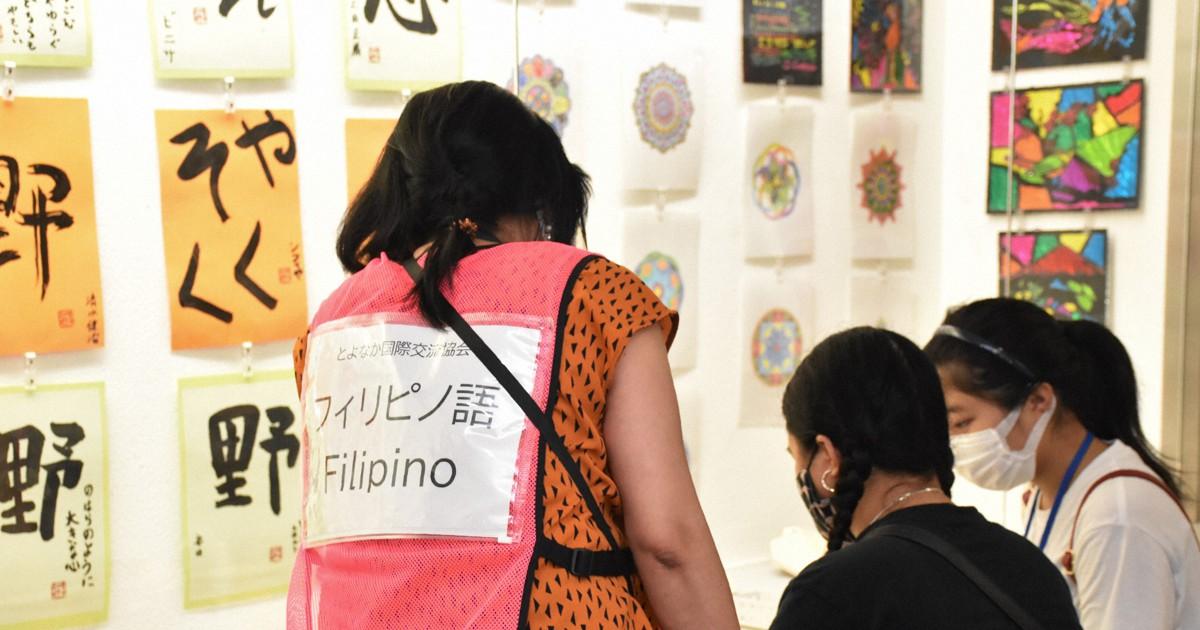 Toyonaka, cidade do oeste do Japão, oferece multilíngue aos seus 6.000 residentes estrangeiros na campanha de vacinação COVID-19