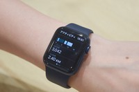 A wearable device, which was connected to the Vitality app to enable the user to view their step count while walking, is seen in this image taken on Aug. 18, 2021. (Mainichi/Mio Ikeda)