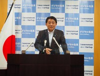 Then Digital Transformation Minister Takuya Hirai, now Digital Minister, announces the disclosure of parts of an April 7 meeting's audio data, in Tokyo's Chiyoda Ward on June 22, 2021. (Mainichi/Tsuyoshi Goto)