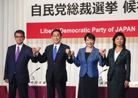 Candidates for the presidential election of the ruling Liberal Democratic Party pose prior to a joint news conference at the party's headquarters in Tokyo, Japan, on Sept. 17, 2021. (Kimimasa Mayama/Pool Photo via AP)