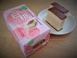 福島県産の白桃を使用した「白桃カステラ」