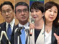 The four candidates running in the Liberal Democratic Party presidential election: from left, Fumio Kishida, Taro Kono, Sanae Takaichi and Seiko Noda (Mainichi)