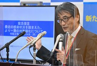 Takaji Wakita, head of the National Institute of Infectious Diseases (NIID), is seen in this file photo. (Mainichi/Toshiki Miyama)