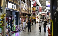 The area around Umeda Station, with fewer people about during the coronavirus state of emergency, is seen in Osaka's Kita Ward on Sept. 16, 2021. (Mainichi/Tatsuya Fujii)