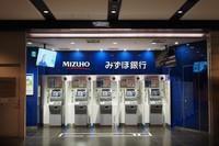 This photo shows Mizuho Bank ATMs in Tokyo's Chiyoda Ward on May 10, 2019. (Mainichi)