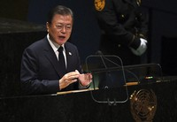 Moon Jae-in, President, Republic of Korea during the 76th Session of the General Assembly at UN Headquarters on Sept. 21, 2021 (Timothy A. Clary/Pool Photo via AP)