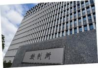 The Fukuoka District Court (Mainichi)
