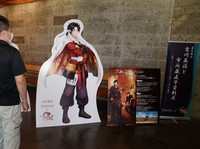 """Eiji Yoshikawa's visage as depicted in the game """"Bungo to Alchemist,"""" roughly translating to """"literary masters and alchemists,"""" is seen in the lobby of the Yoshikawa Eiji Memorial Museum in the Tokyo suburban city of Ome, where a collaborative exhibition is underway. (Mainichi/Masamitsu Kurokawa)"""
