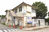 Hanatani Kaikan is seen before its demolition, in Sakyo Ward, Kyoto, on July 9, 2020. (Mainichi/Mai Suganuma)