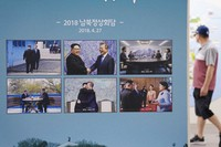 This photos from the April 27, 2018, inter-Korean summit between South Korean President Moon Jae-in and North Korean leader Kim Jong Un are displayed at the Unification Observation Post in Paju, South Korea, near the border with North Korea, Sunday, Sept. 26, 2021. (AP Photo/Ahn Young-joon)