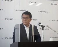 Takuya Hirai, Digitalization minister (Mainichi)
