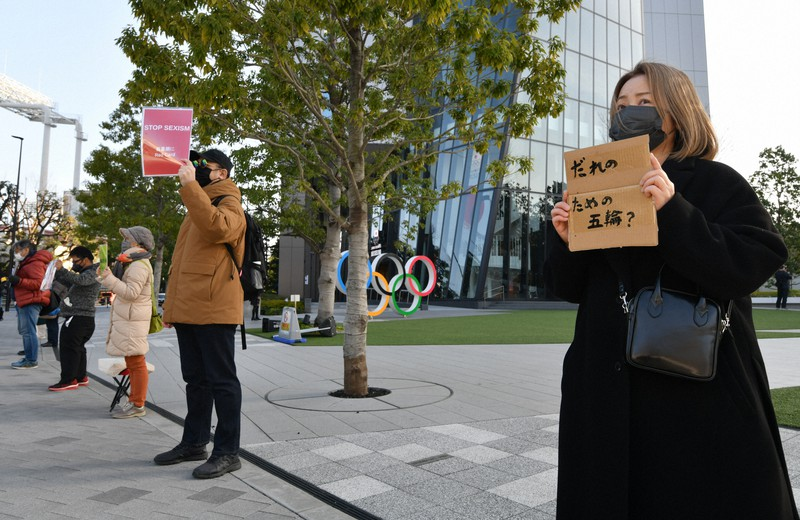 日本オリンピック委員会前で、東京五輪パラリンピック組織委の森喜朗会長の女性蔑視発言への抗議活動をする人たち=東京都新宿区で2021年2月11日、宮間俊樹撮影
