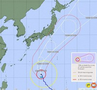 The projected course of Typhoon Mindulle as of 12 p.m. on Sept. 28, 2021 is seen in this image from the Japan Meteorological Agency website.