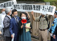 A lawyer, center, is seen explaining details of the ruling to related parties in front of the Tokyo District Court in the capital's Chiyoda Ward on Sept. 27, 2021. (Mainichi/Naoaki Hasegawa)