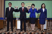 In this Sept. 18, 2021 file photo, candidates for the presidential election of the ruling Liberal Democratic Party pose prior to a debate session hosted by the Japan National Press Club in Tokyo. The contenders are, from left to right, Taro Kono, the cabinet minister in charge of vaccinations, Fumio Kishida, former foreign minister, Sanae Takaichi, former internal affairs minister, and Seiko Noda, former internal affairs minister. (AP Photo/Eugene Hoshiko, Pool)