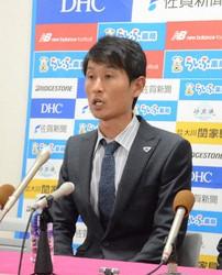 Kim Myung Hwi, Sagan Tosu manager (Mainichi)