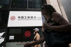 金融機関の融資態度が鍵を握る(中国工商銀行) Bloomberg