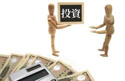 投資信託は「資産運用のプロ」が投資家に代わって運用する