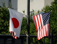 The national flags of Japan and the United States are seen in this file photo. (Mainichi)