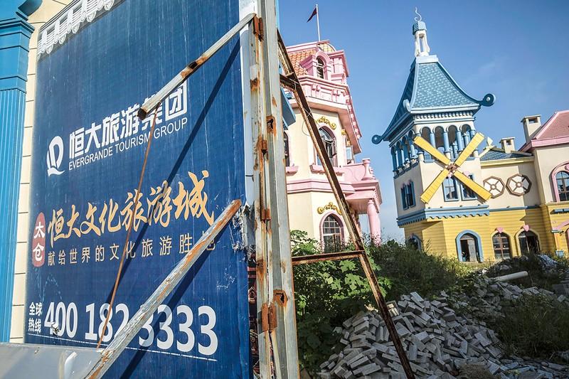 中国江蘇省で凍結された中国恒大の住宅・観光開発 Bloomberg