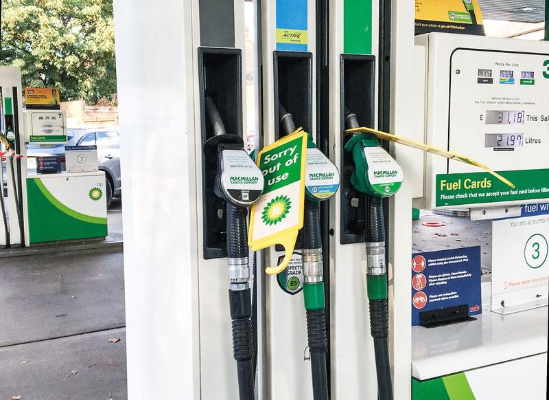 給油機には「使えません」とのタグが貼られている 筆者撮影