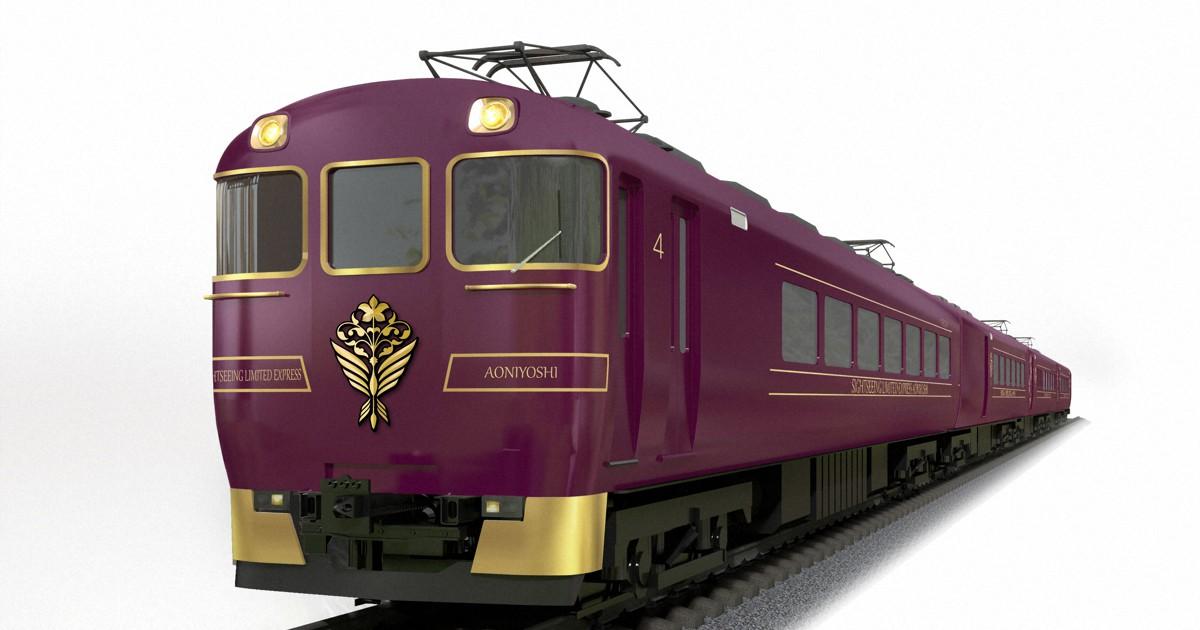 Trem turístico luxuoso ligará Osaka, Nara e Kyoto em breve!