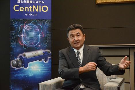 遠心分離機と化学品の二刀流 巴工業に好調の理由を聞いた=山本仁社長インタビュー