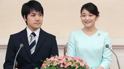 【悲報】眞子さま、小室圭氏との結婚会見、事前提出された質問が過激すぎるため、口頭での質疑応答取りやめに…【宮内庁】