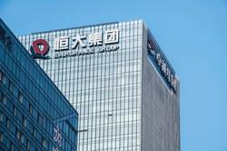 1996年に広東省広州市で創業した恒大集団 Bloomberg