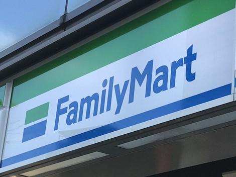The FamilyMart logo is seen on a store. (Mainichi/Kazuhisa Soneda)