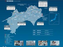 四国電力の電気事業設備を示す地図(2020年3月31日時点)同社の統合報告書2020より