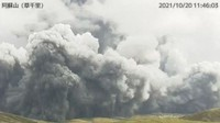 Erupting Mount Aso in Kumamoto Prefecture is seen in the Japan Meteorological Agency's livestream at 11:46 a.m. on Oct. 20, 2021.