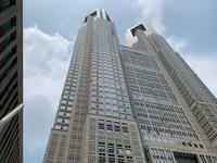 The Tokyo Metropolitan Government building. (Mainichi/Makoto Ogawa)