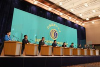 The leaders of ruling and opposition parties are seen during a public debate at the Japan National Press Club in Tokyo's Chiyoda Ward on Oct. 18, 2021. (Mainichi/Junichi Sasaki)