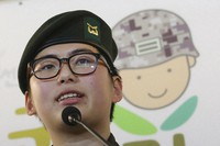 In this Jan. 22, 2020, file photo, South Korean army Sergeant Byun Hui-su speaks during a press conference at the Center for Military Human Rights Korea in Seoul, South Korea. (AP Photo/Ahn Young-joon)
