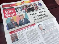 中国共産党創設100周年を祝う記事風広告 筆者撮影
