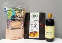 """The """"wild game Italian set,"""" one of the three local specialty sets to be delivered to students, is seen in this photo provided by the Izu Municipal Government."""