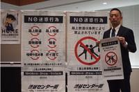 "Shibuya Ward Mayor Ken Hasebe, holding a poster that reads ""No Nuisance,"" calls on people to refrain from visiting the area around Shibuya Station on Halloween, at the Shibuya Ward Office in Tokyo on Oct. 21, 2021. (Mainichi/Kazuo Yanagisawa)"